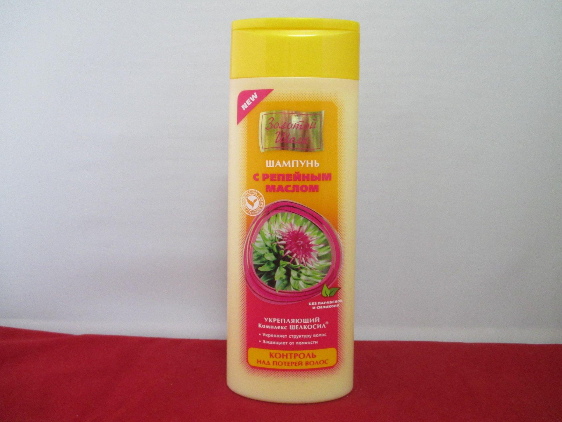 Золотой шелк шампунь от выпадения волос отзывы