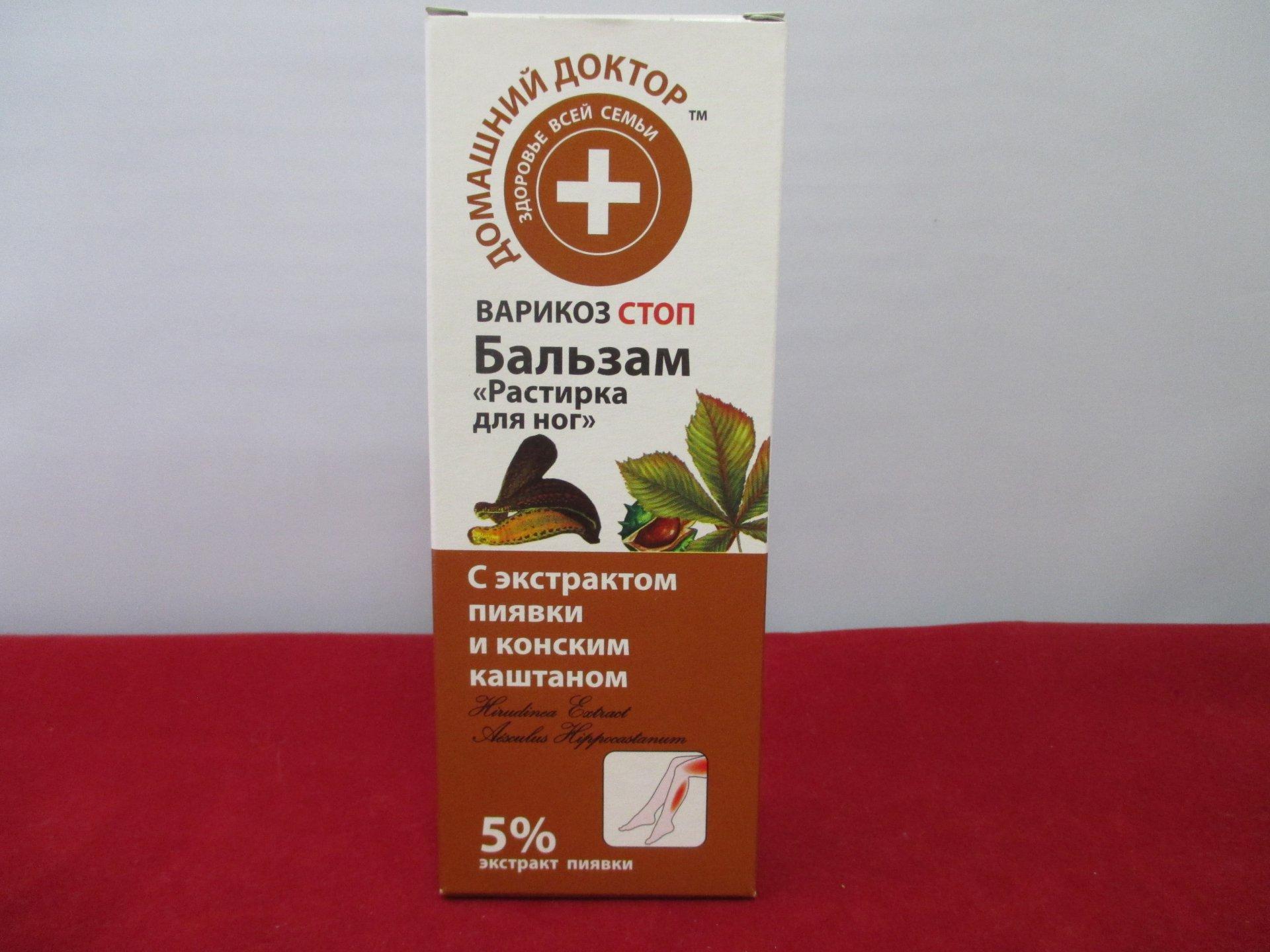 Варикоз: лечение в домашних условиях травами 2