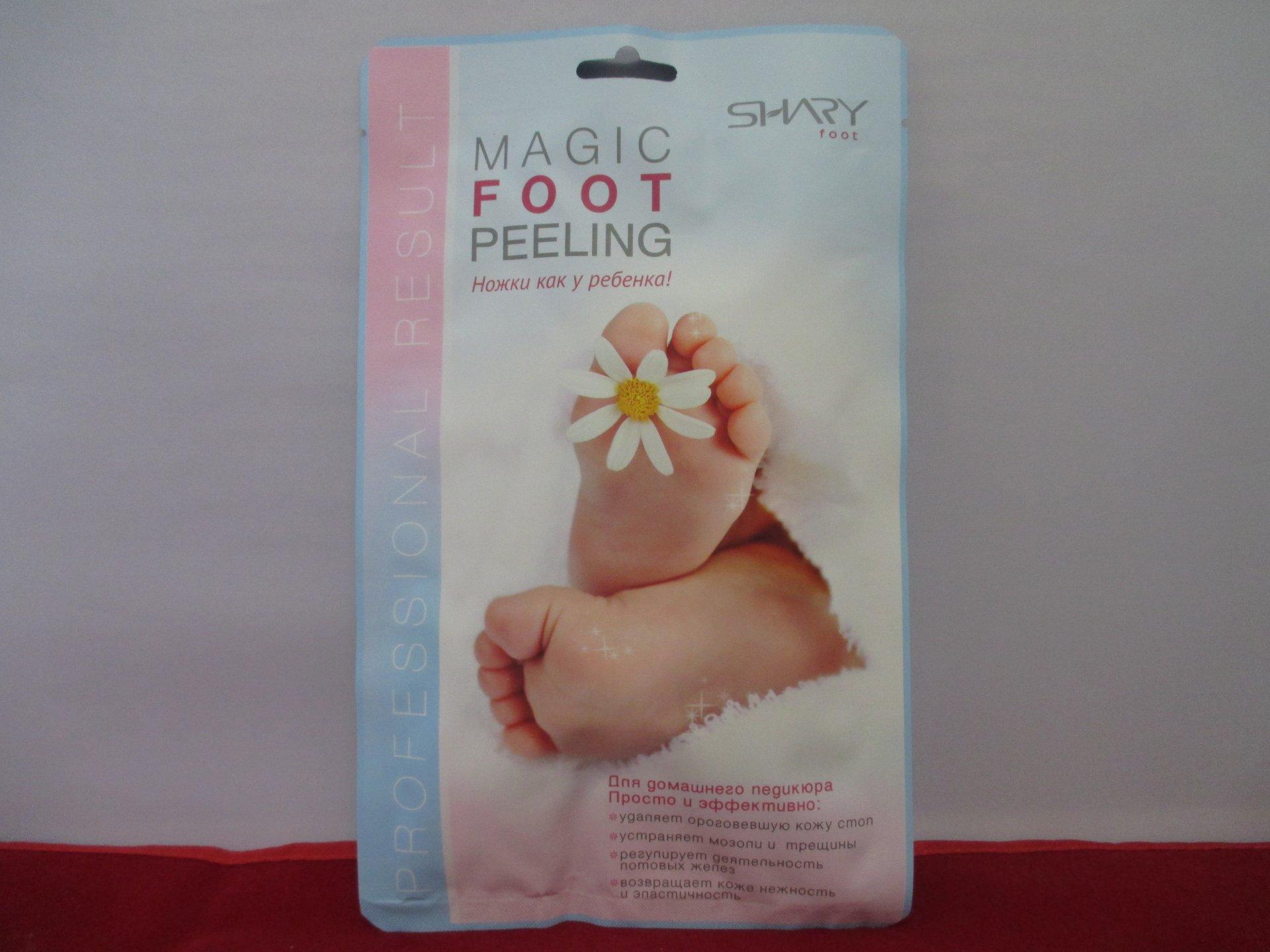 Носочки для домашнего педикюра shary foot magic foot peeling
